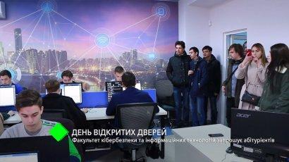 День открытых дверей: факультет кибербезопасности и информационных технологий приглашает абитуриентов