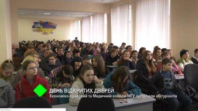 День открытых дверей: Экономико-правовой и Медицинский колледж МГУ встречали абитуриентов