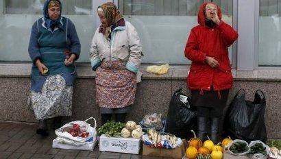 Украина попала в ТОП-10 самых «несчастных экономик» мира