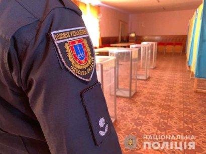 Одесская полиция взяла избирательные участки под круглосуточную охрану перед вторым туром выборов
