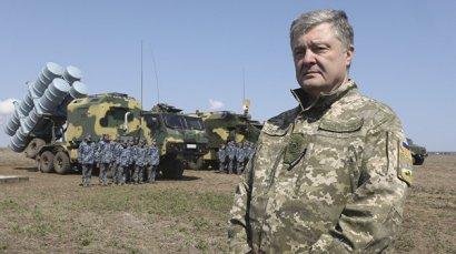 Порошенко установил день резервиста, сержанта и пехоты