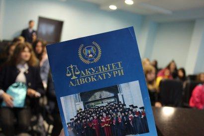 Ярмарка вакансий в НУ «ОЮА»: ведущие юридические фирмы приглашают студентов на работу
