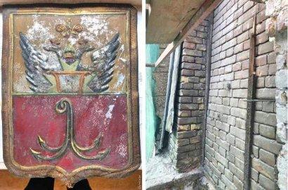 В Одессе обнаружен уникальный дореволюционный герб города