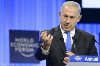 Нетаньяху пригласил Зеленского посетить Израиль