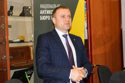 Одесская Юракадемия продолжает развивать сотрудничество с НАБУ