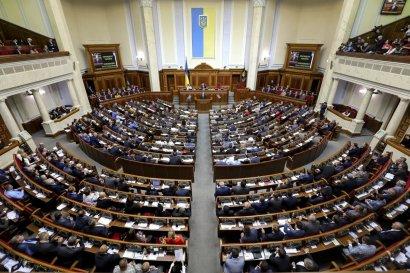 У президента начали сбор подписей за роспуск парламента