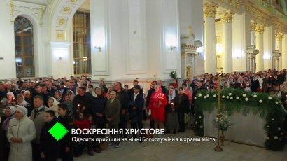 Воскресение Христово: одесситы пришли на ночные Богослужения в храмы города