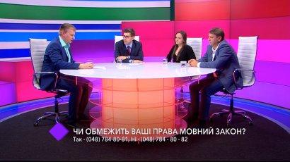 Языковой закон. В студии — Владислав Финик, Игорь Шавров и Татьяна Сойкина