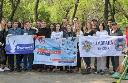 Студенты и активисты привели в порядок Азербайджанский парк
