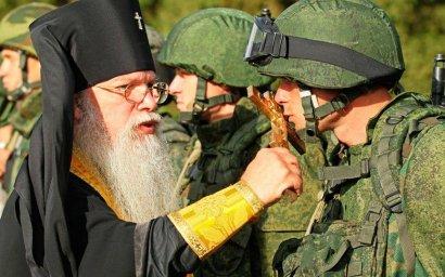 Церковь и война