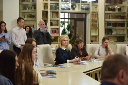 В Одесской Юракадемии обсудили вопросы повышения доверия к парламенту в рамках программы USAID РАДА