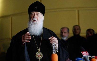 Патриарх Филарет хочет восстановить УПЦ КП