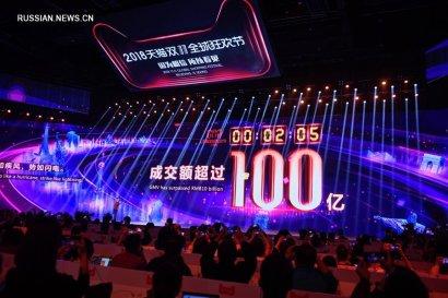 Объем цифровой экономики Китая достиг 31,3 трлн юаней в 2018 году