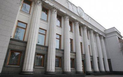 Комитет Рады перенес заседание по инаугурации