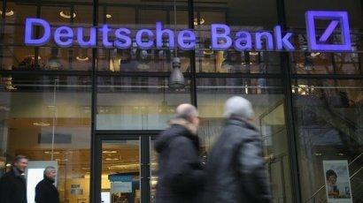 Офисы банков по всей Германии обыскали из-за отмывания денег