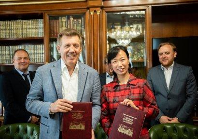 Одесская Юракадемия подписала меморандум с издательским альянсом Народного университета Китая