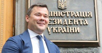 Петицию об отставке Зеленского а Администрации Президента считают шуткой
