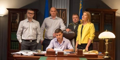 «Яндекс» купил права на сериал «Слуга народа»
