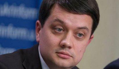 Партию «Слуга народа» возглавил Дмитрий Разумков