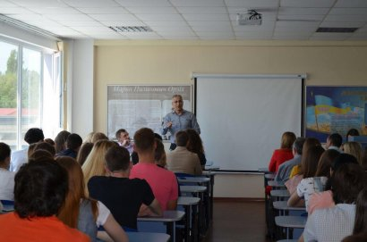 Студентам Одесской юракадемии  прочитал лекцию судья Европейского суда по правам человека