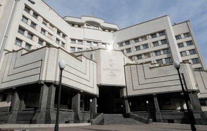 Сергей Кивалов: Конституционный Суд Украины не может рассматривать вопросы, которые носят политический, а не правовой характер