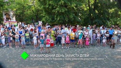 День защиты детей: в парке Шевченко прошёл детский фестиваль