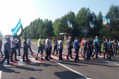 Во Львовской области шахтеры перекрыли движение на международной трассе