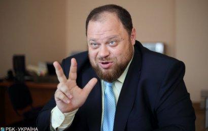 У Зеленского не исключают введение двухпалатного парламента