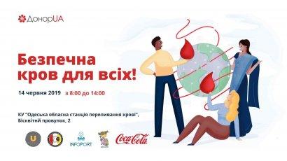 Сдай кровь - получи power bank: завтра в Одессе отметят День донора