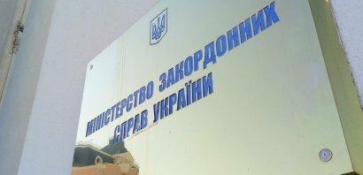 МИД Украины считает премьер-министрами и Санду, и Филипа