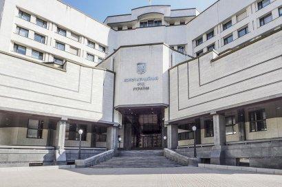 Сергей Кивалов:  «Решение КСУ должно быть опубликовано не позднее 29 июня. Будем надеяться, что это произойдет раньше»