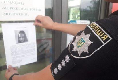Одесская полиция рассказала подробности убийства Даши Лукьяненко: преступнику грозит пожизненное