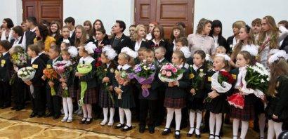 Зеленский отменил указ об обязательной школьной форме