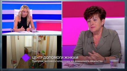 Центр помощи женщинам. В студии — Людмила Акимова