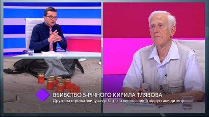 Убийство 5-летнего Кирилла Тлявова. В студии – криминалист Владимир Федоров