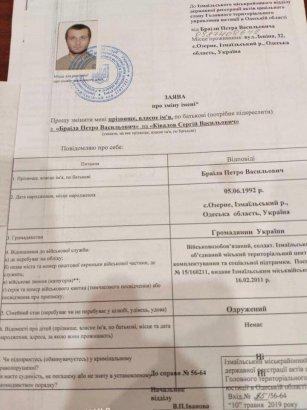 В Одессе провалилась попытка клонирования Сергея Кивалова