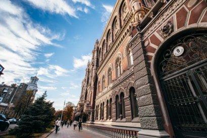 Три украинских банка получили семь миллиардов гривен рефинансирования