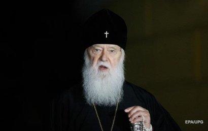 Синод ПЦУ отобрал у Филарета полномочия