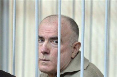Названа дата рассмотрения жалобы на приговор убийце Гонгадзе