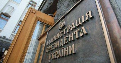 АП рассматривает возможность сокращения количества министерств