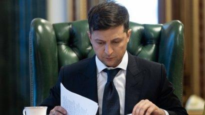 Зеленский утвердил положение об Офисе президента