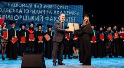 Традиции Одесской правовой школы на Криворожье
