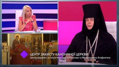 Центр юридической защиты Украинской Православной Церкви. В гостях студии — Игуменья Серафима