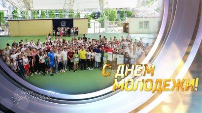 Сергей Кивалов поздравил одесситов с Днем молодежи