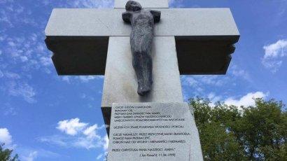 В Польше объявили в розыск свидетелей «геноцида членами ОУН-УПА»