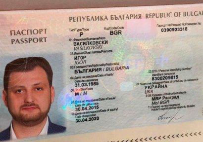 Еще один «Слуга народа» оказался гражданином другой страны: У Игоря Васильковского нашли болгарский паспорт