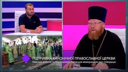 Поддержка канонической Православной Церкви. В студии – протоиерей Павел Полещук