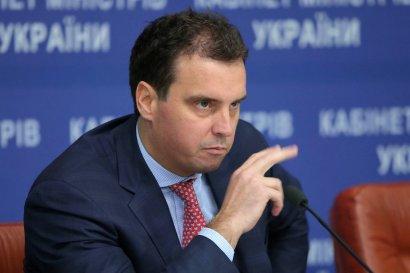"""Абромавичус возглавил набсовет """"Укроборонпрома"""""""