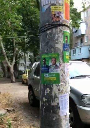 Штаб «Слуги Народа» в Приморском районе Одессы вляпался в очередной скандал (фото, видео)