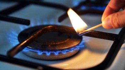 Газ для украинцев подешевеет